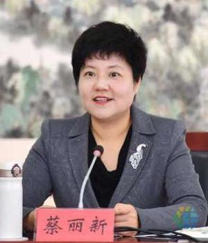 """""""70后""""女市委书记蔡丽新,已跨省任广西壮"""