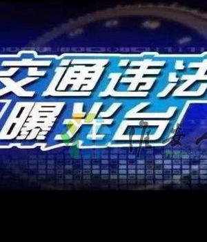 淮安区交警大队快递、外卖小哥交通违法行为