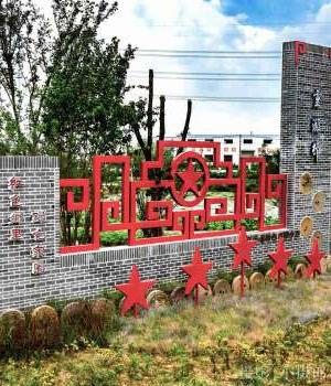 车桥镇卢滩新社区