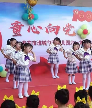 勺湖幼儿园庆六一文艺汇演暨第五协作片观摩