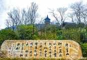 南京牛首山半日游