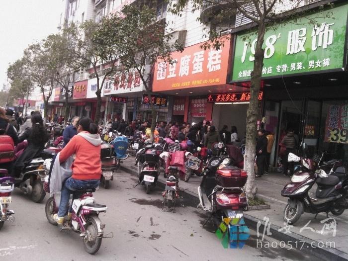 淮安人网站淮扬美食 体育 休闲 豆腐蛋糕爆红淮安 powered