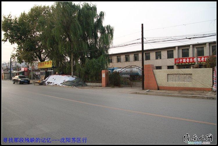 IMG_3016.jpg