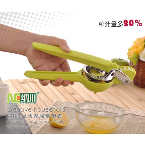 [纳川]高品质手动榨汁机
