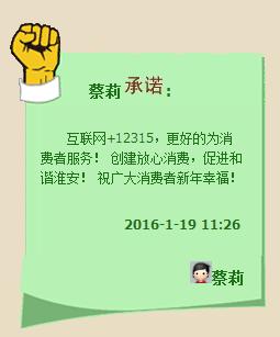 QQ图片20160119234239.png