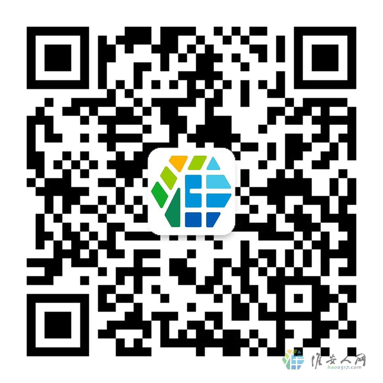 淮安人网微信二维码.jpg