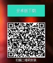 QQ截图20160606161538.jpg