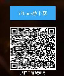 QQ截图20160606161555.jpg