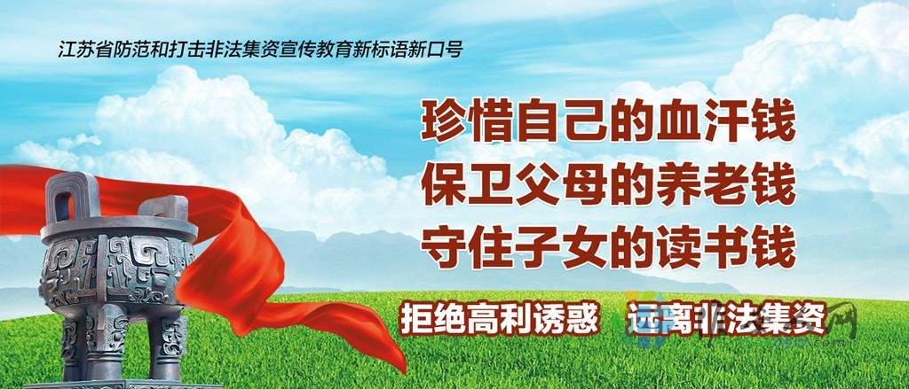 新标语宣传画面1.jpg