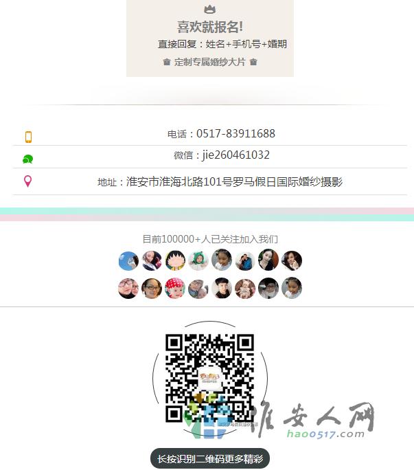 QQ截图20170621160528.png