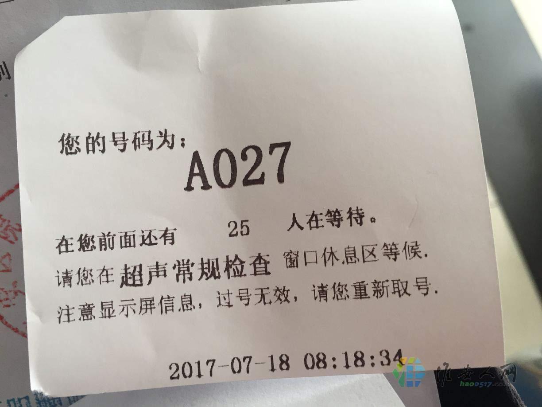 QQ图片20170719103251.jpg