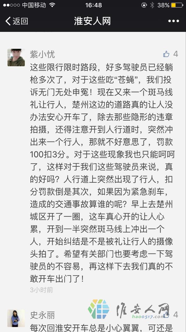 QQ图片20171119165109.png