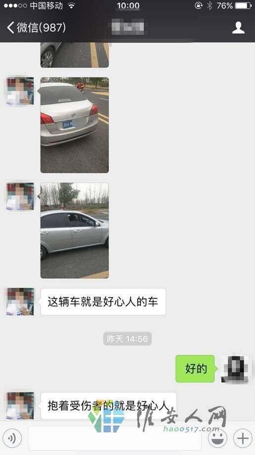 QQ图片20171123085525.jpg
