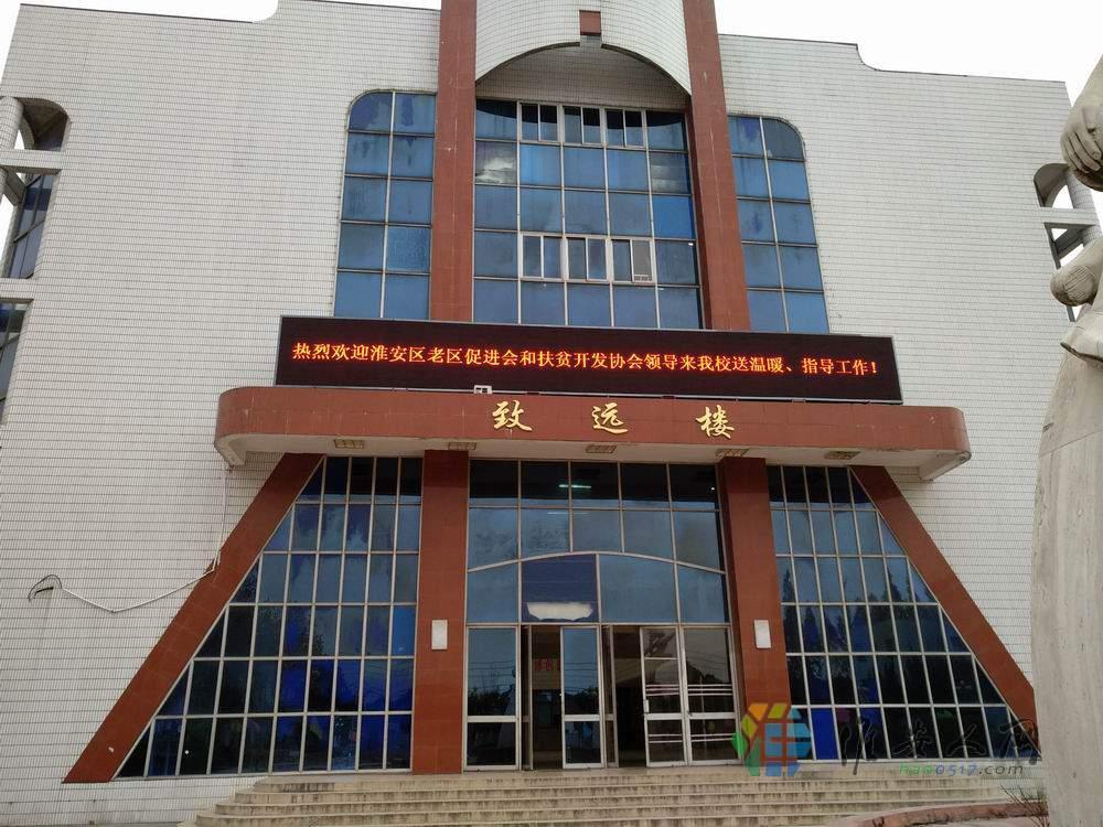 区老促会、扶贫协会领导为楚州中学49名高三学子送温暖1.jpg