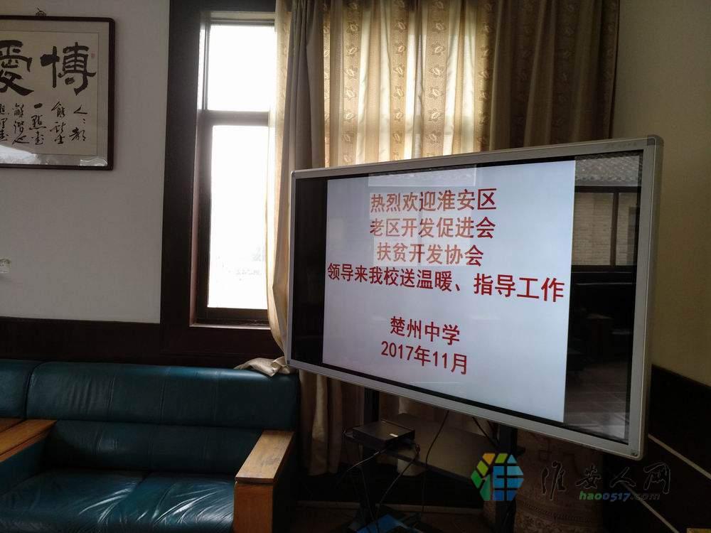 区老促会、扶贫协会领导为楚州中学49名高三学子送温暖2.jpg
