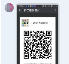 QQ截图20171201101107.png