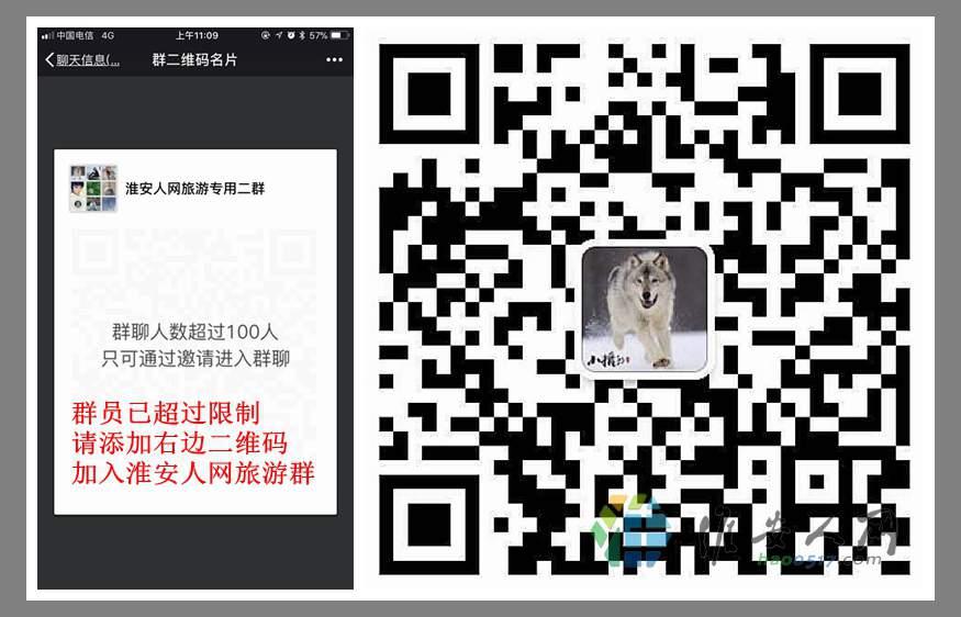 微信图片_20170711155628_副本.jpg
