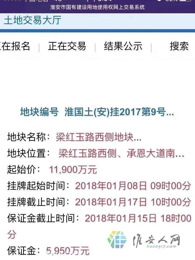 QQ图片20180119101625.jpg