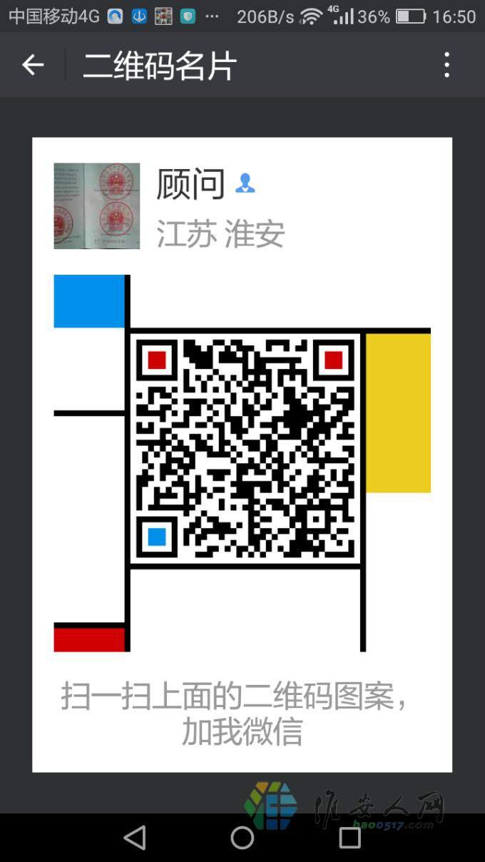 QQ图片20180308165542.jpg