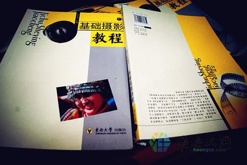 DSC03986_副本.jpg