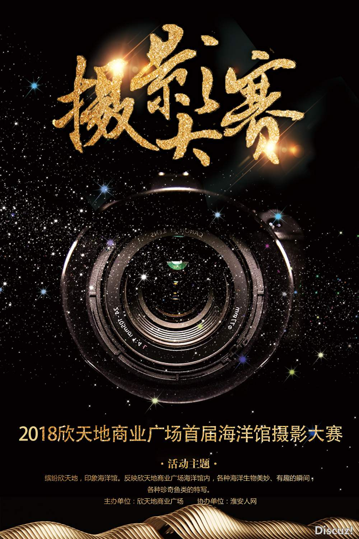 文锦城宣传图.jpg