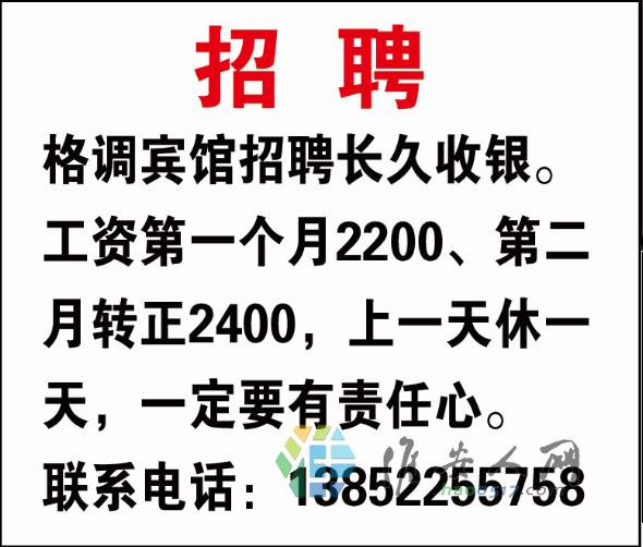 QQ截图20180706195419.png