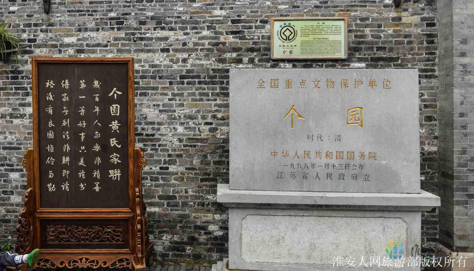 扬州一日游-97.jpg
