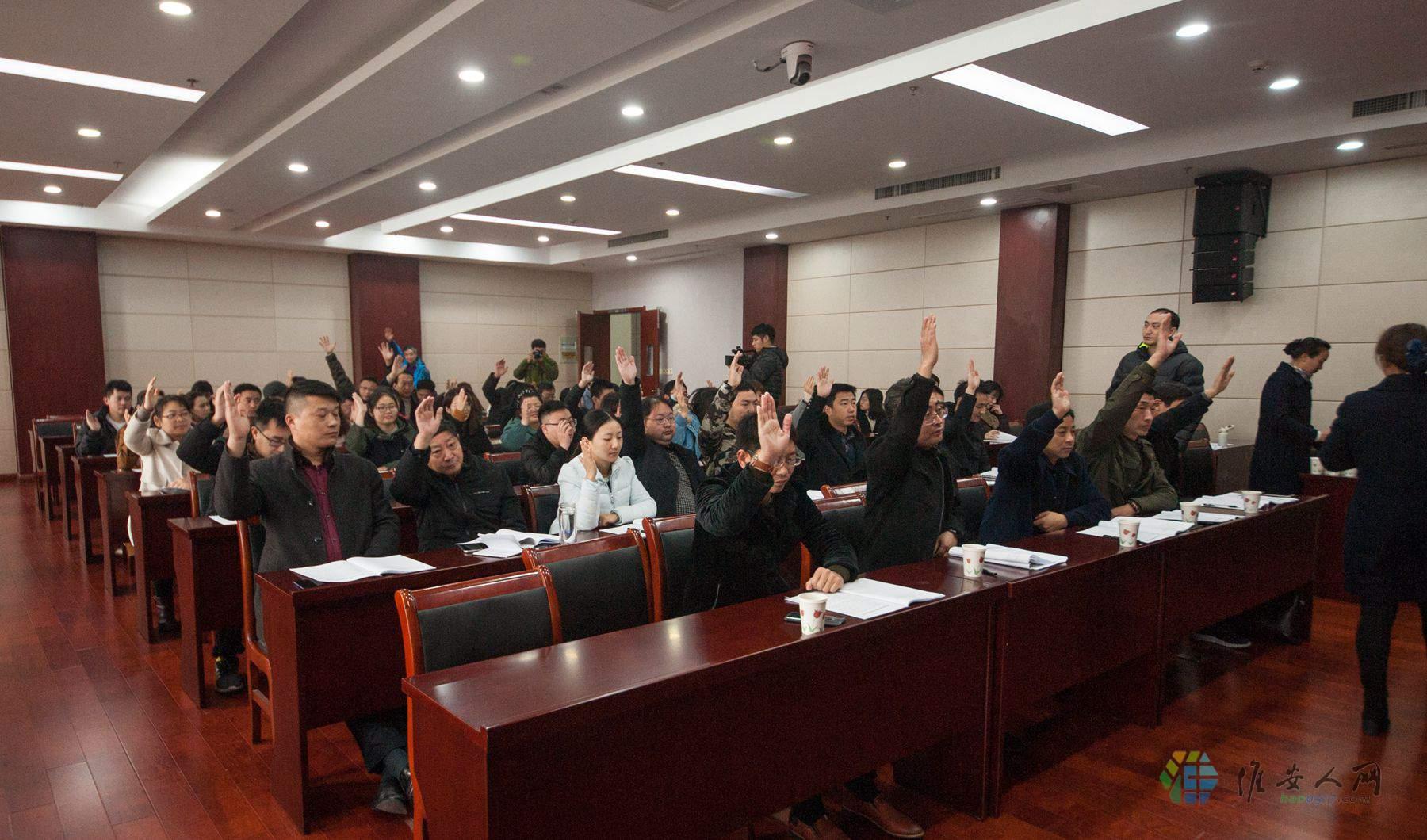 网络文化协会成立大会-9.jpg