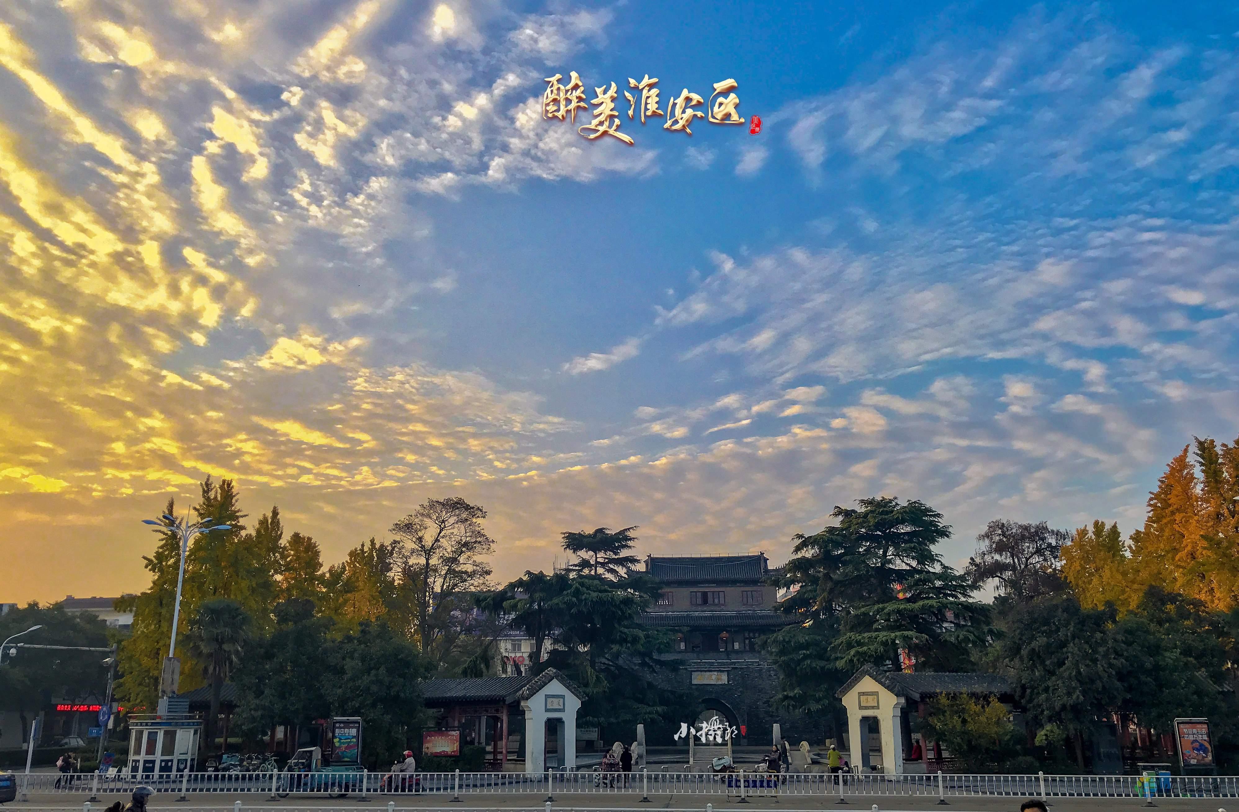 镇淮楼(手机-2).JPG