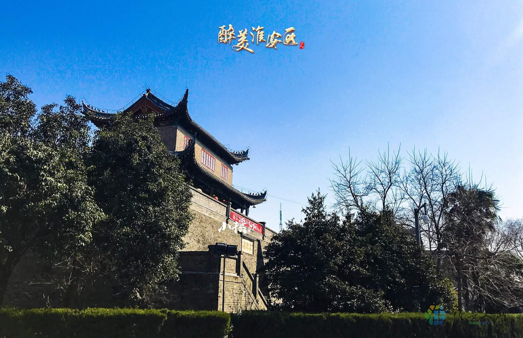 镇淮楼(手机-1).JPG