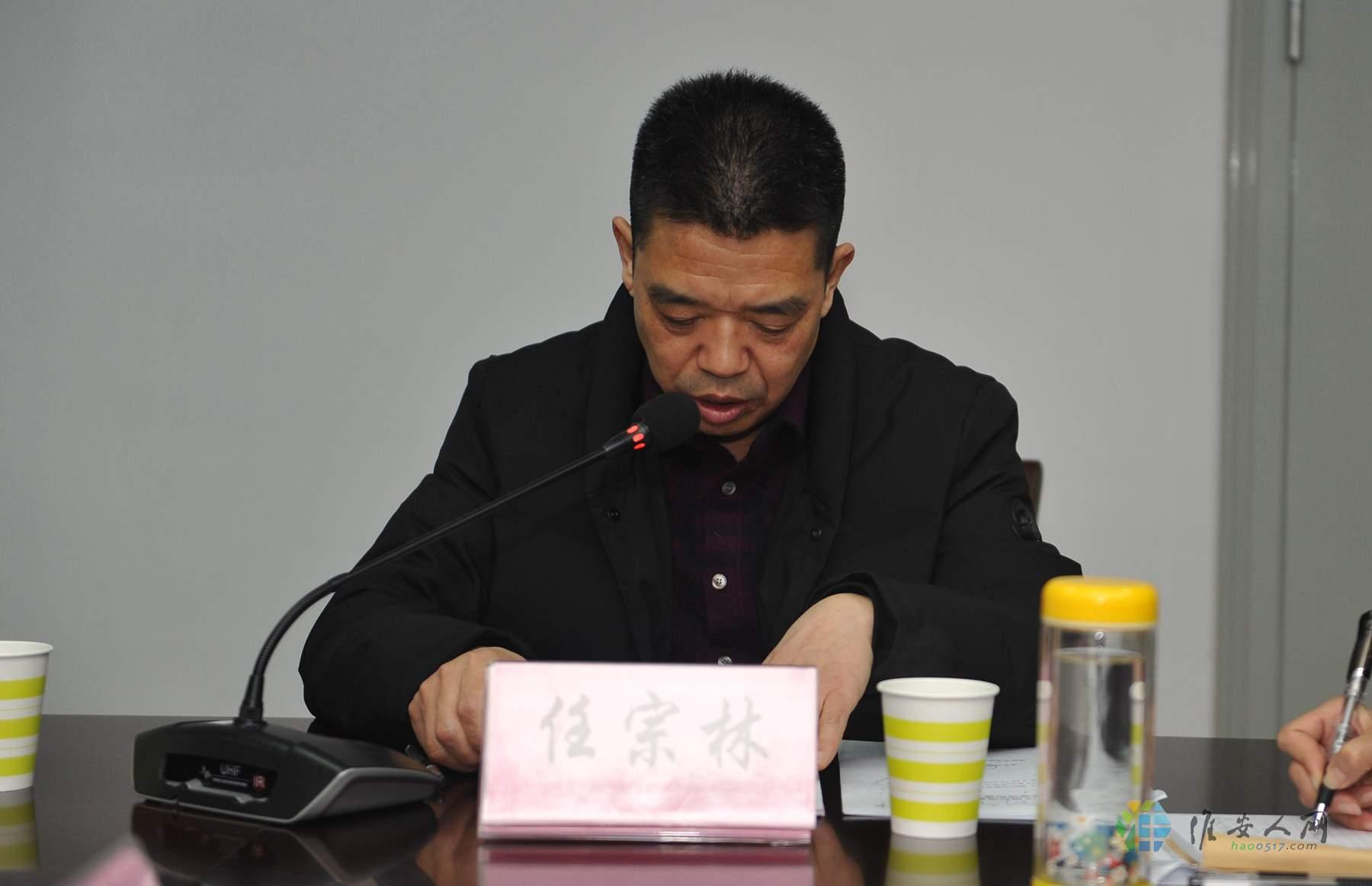 3月12日消保委11.jpg