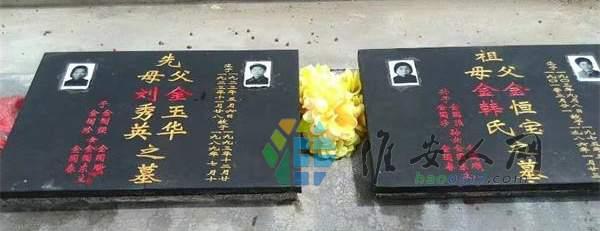 mmexport1554445733208_看图王.jpg