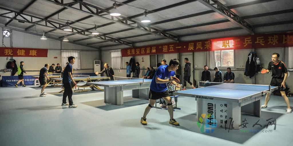 总工会乒乓球比赛-3.jpg