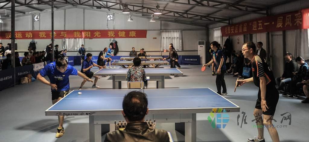 总工会乒乓球比赛-4.jpg