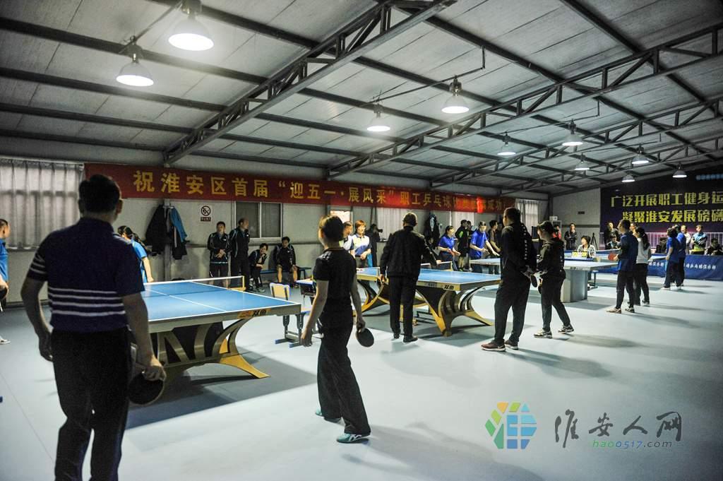 总工会乒乓球比赛-12.jpg