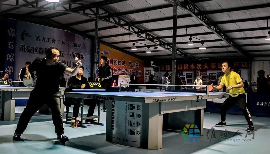 总工会乒乓球比赛-23.jpg