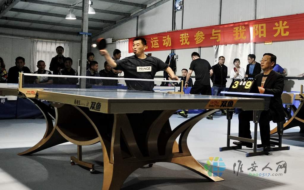 总工会乒乓球比赛-25.jpg