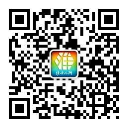 淮安人网公众号二维码.jpg