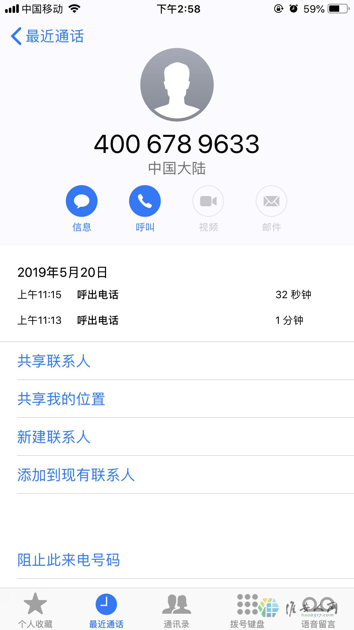QQ图片20190523161534.png