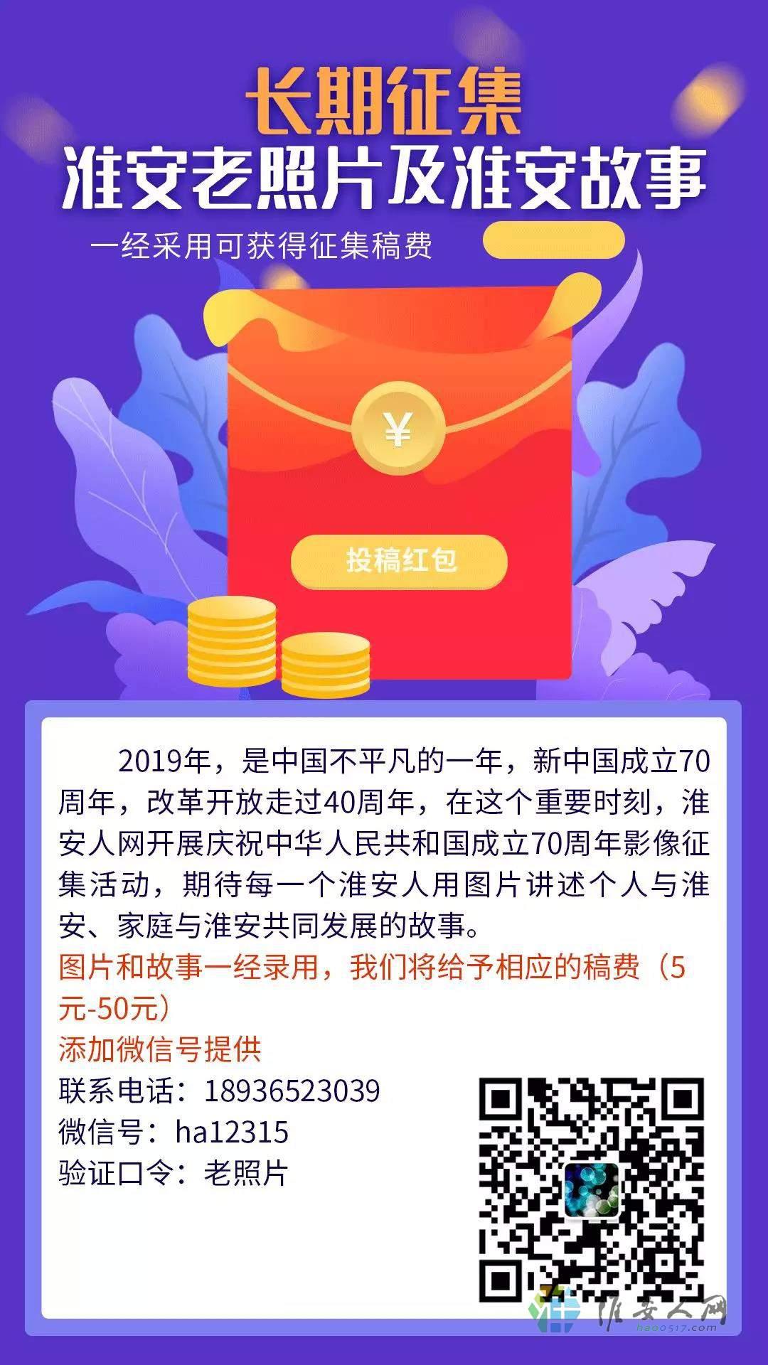 微信图片_20190620111412.jpg