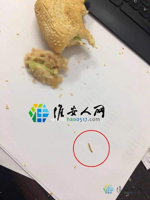 QQ图片20190625085752.jpg