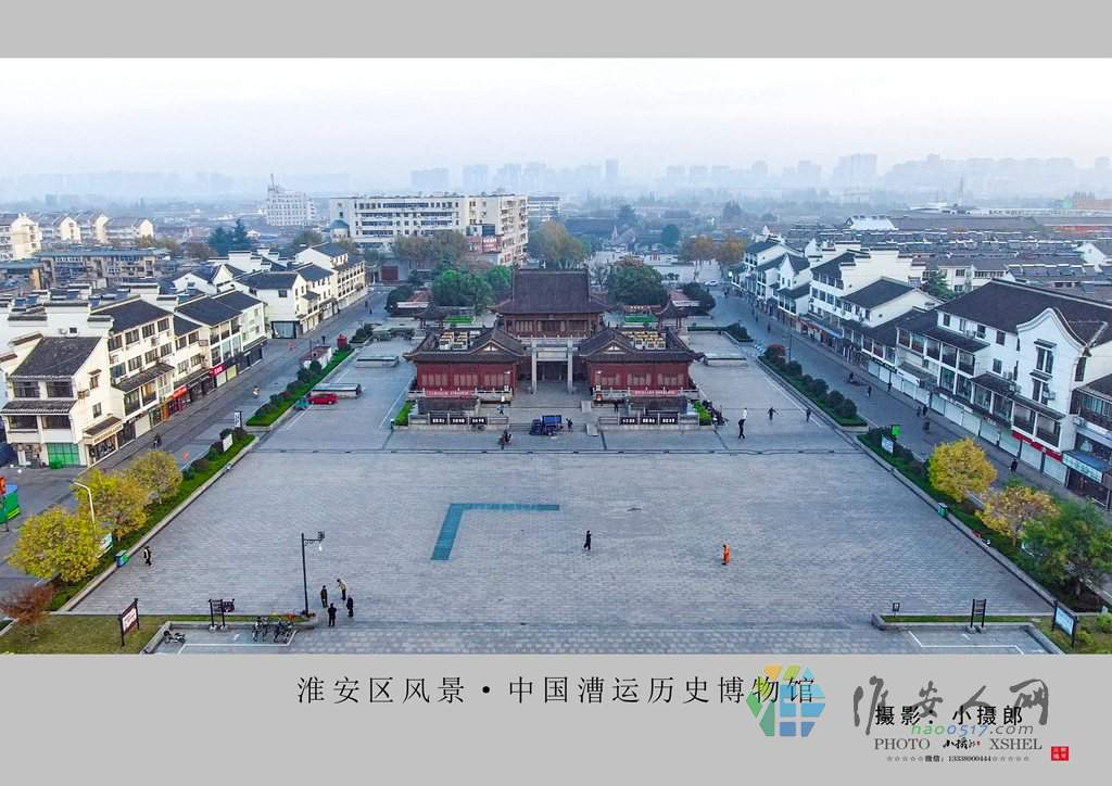 中国漕运历史博物馆--航拍_副本.jpg
