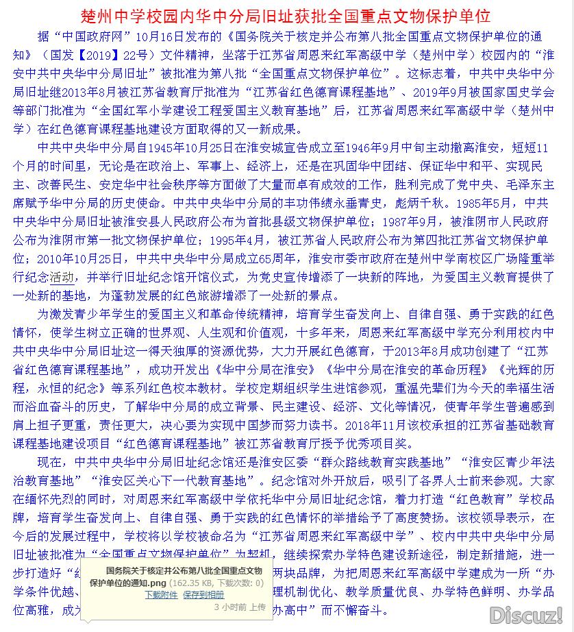 火狐截图_2019-10-17T12-25-17.798Z.png