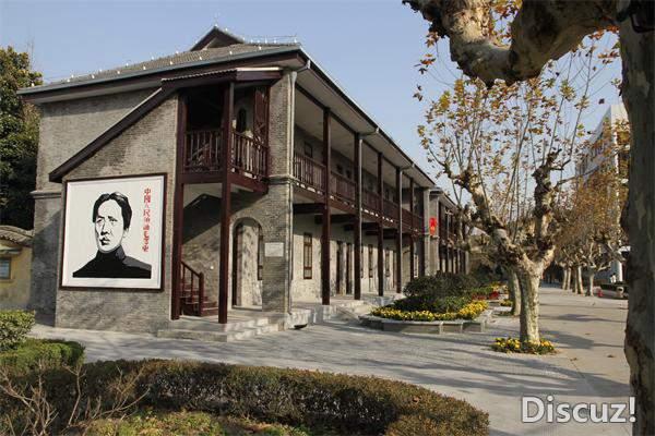 旧址纪念馆2.jpg