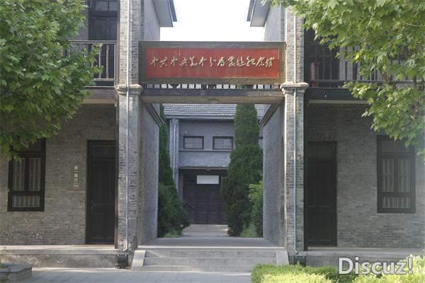 旧址纪念馆4.jpg