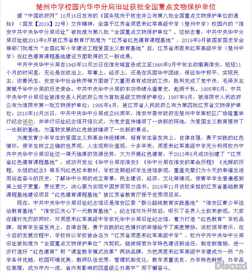 火狐截图_2019-10-17T12-30-13.898Z.png