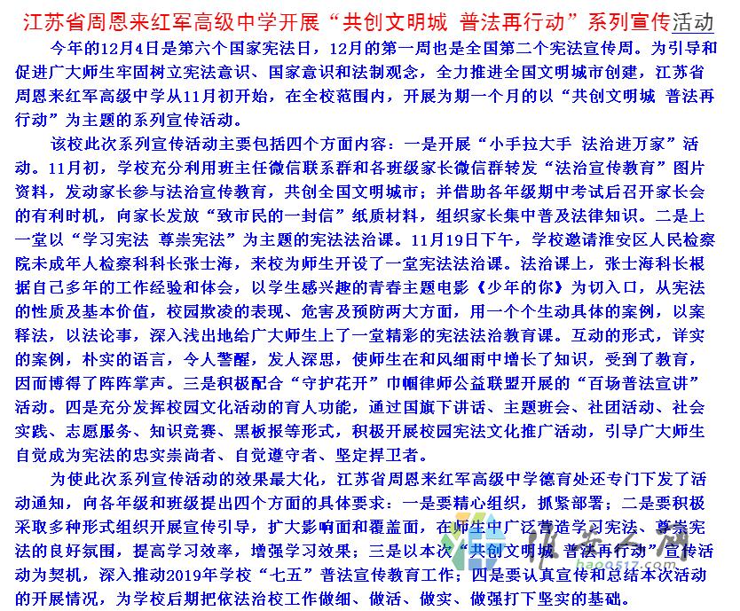 火狐截图_2019-11-19T13-38-55.568Z.png