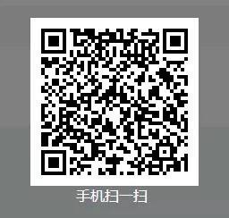 微信图片_20191205162241.jpg