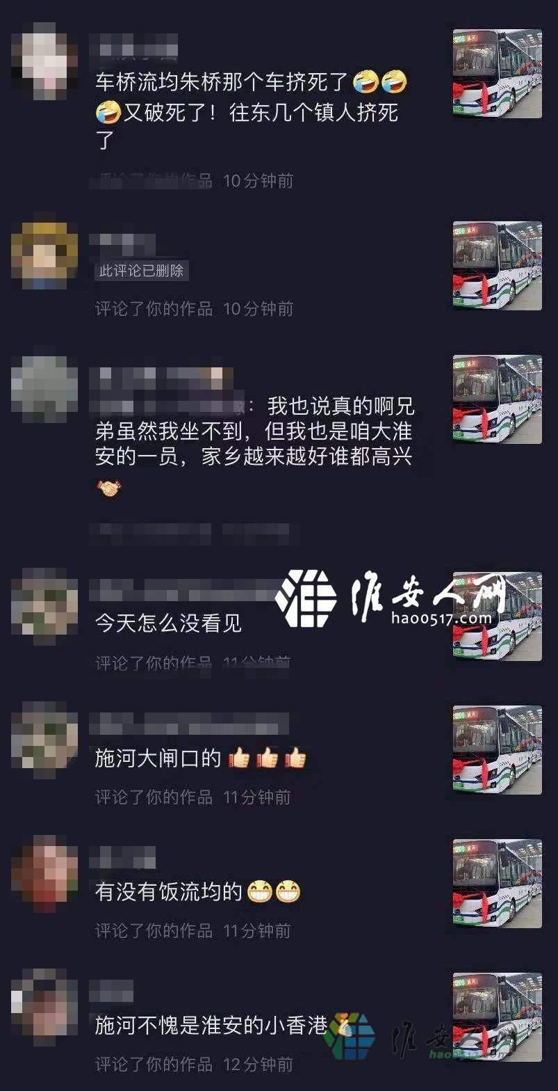 微信图片_20200104212558.jpg