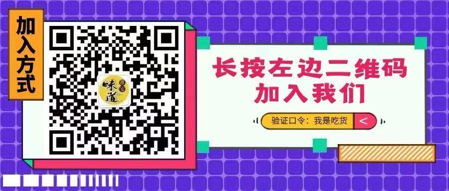 微信图片_20200107102511.jpg